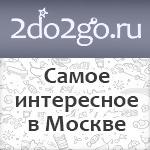 2do2go