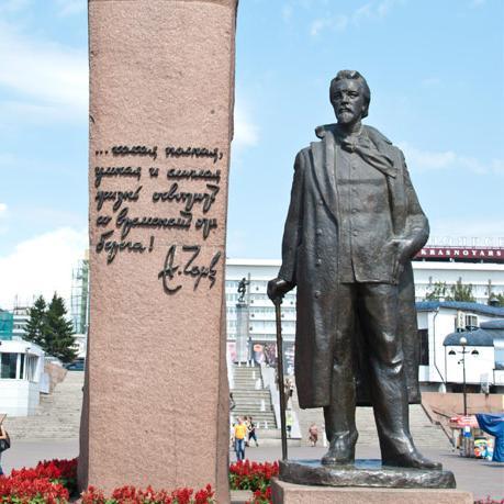 Картинки по запросу chekhov monument in krasnoyarsk