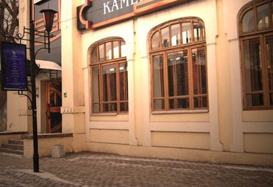 Камерный театр челябинск цены на билеты афиша спектаклей на август