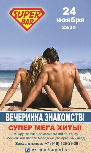 сайт секс знакомств в твоем городе