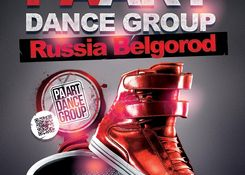 Студия танца PaArtDanceGroup