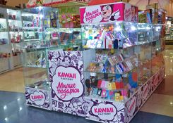 «Kawaii factory»