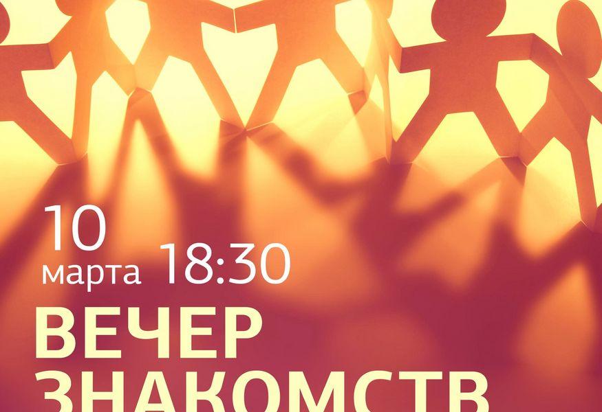 Город Знакомств Белгород