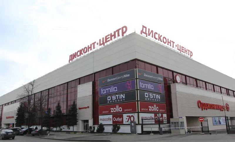 1d5e4f3d Аутлеты, дисконты и стоки в Москве и Московской области: адреса ...