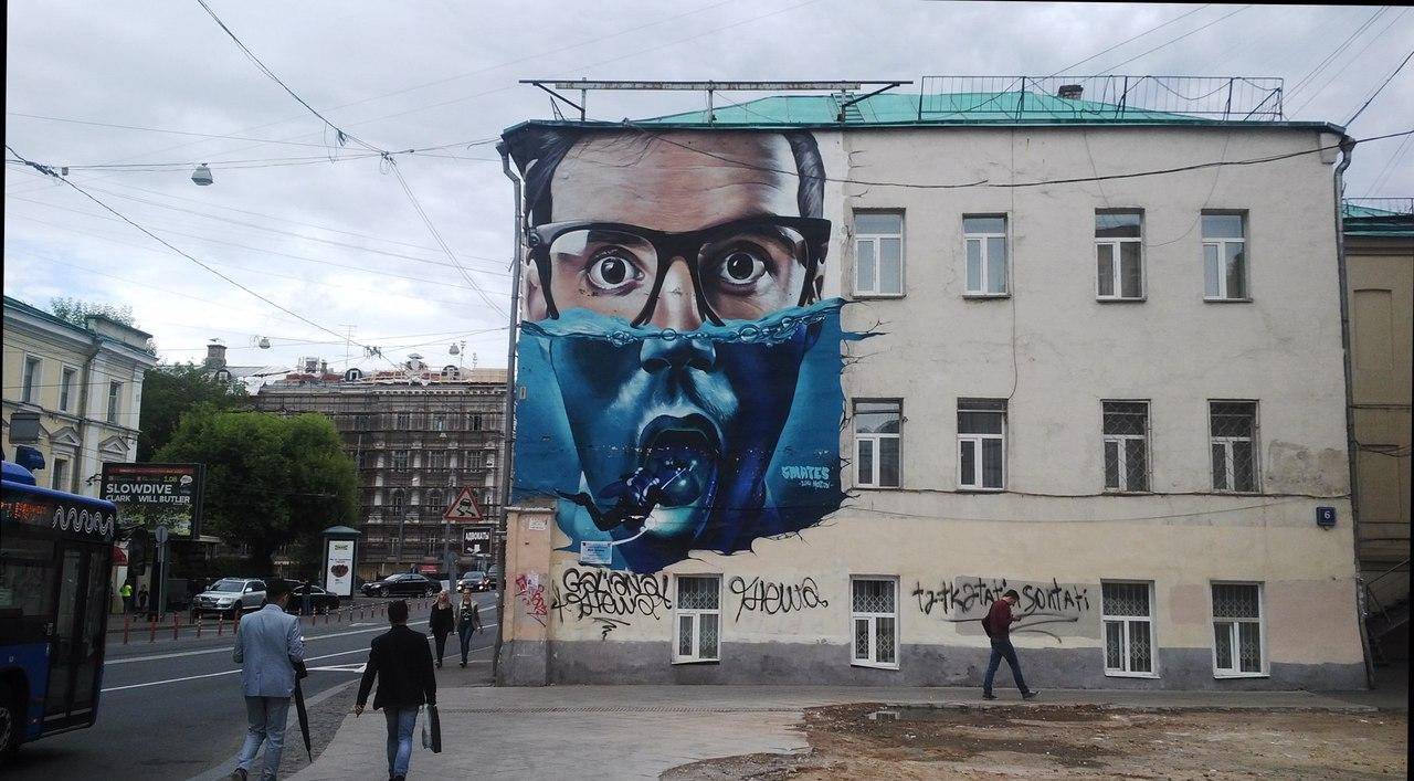 этого сначала граффити в москве на домах фото инструкция
