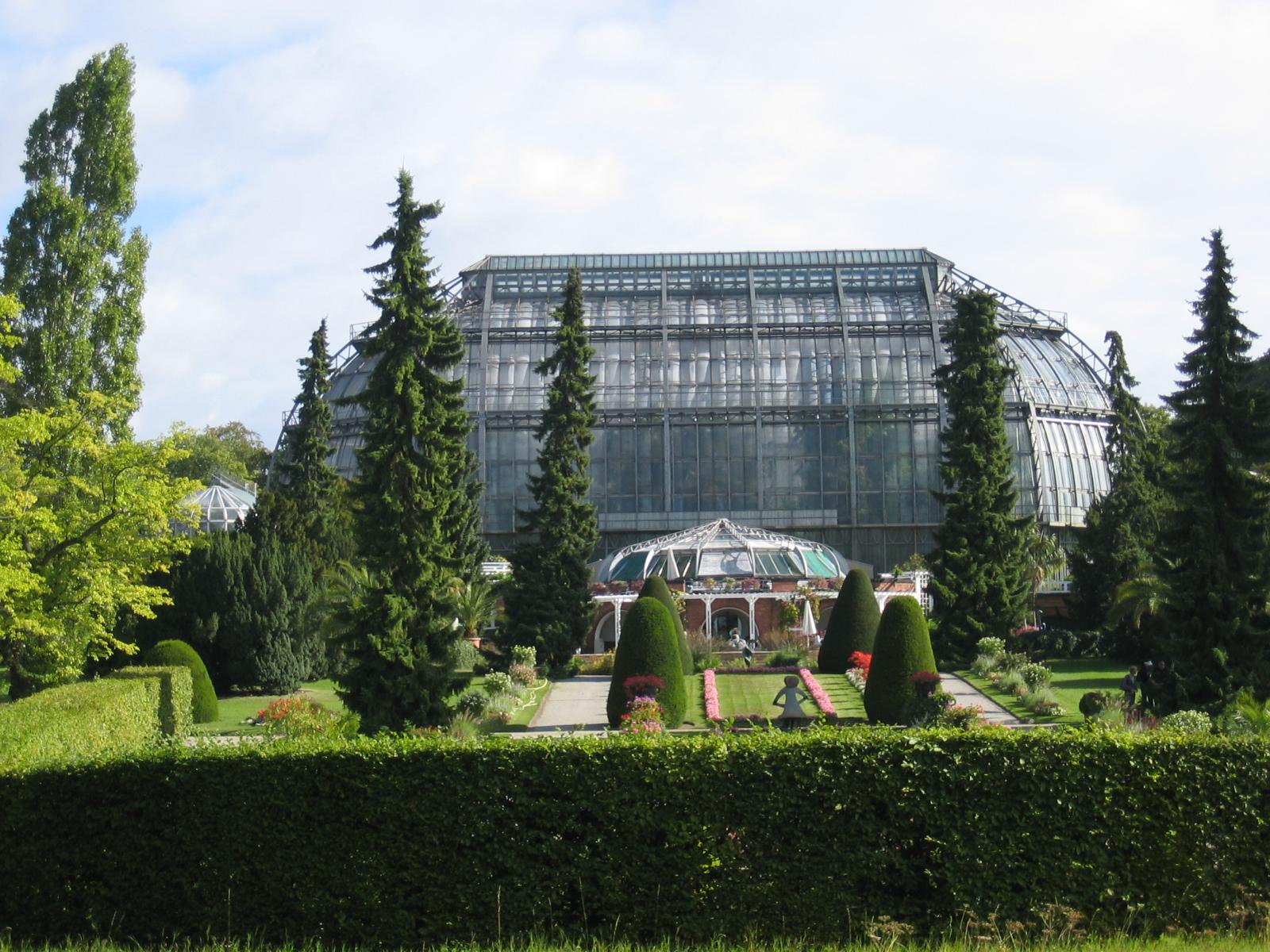 схема ботанического сада ростов