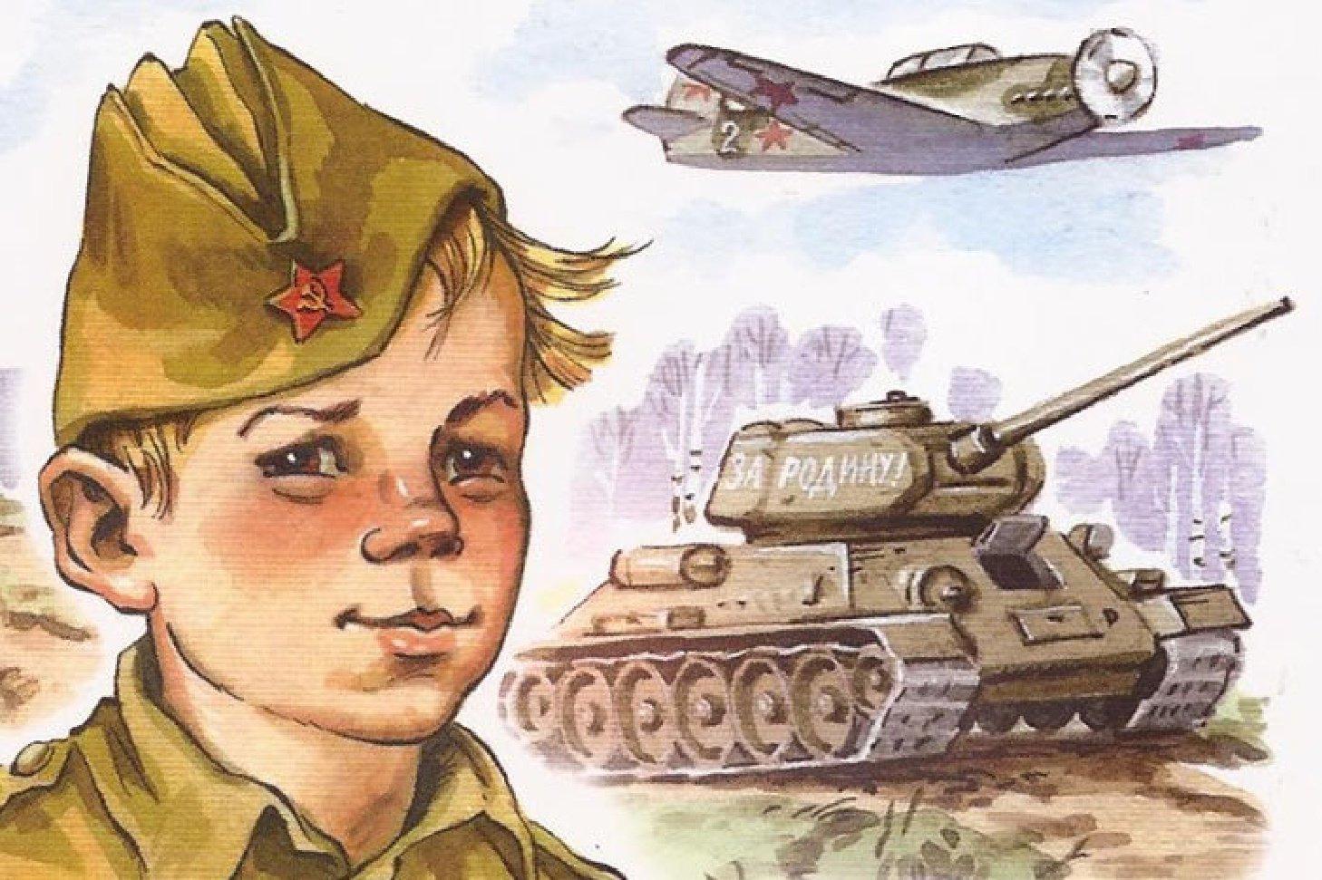 Великая отечественная война в картинках для детей