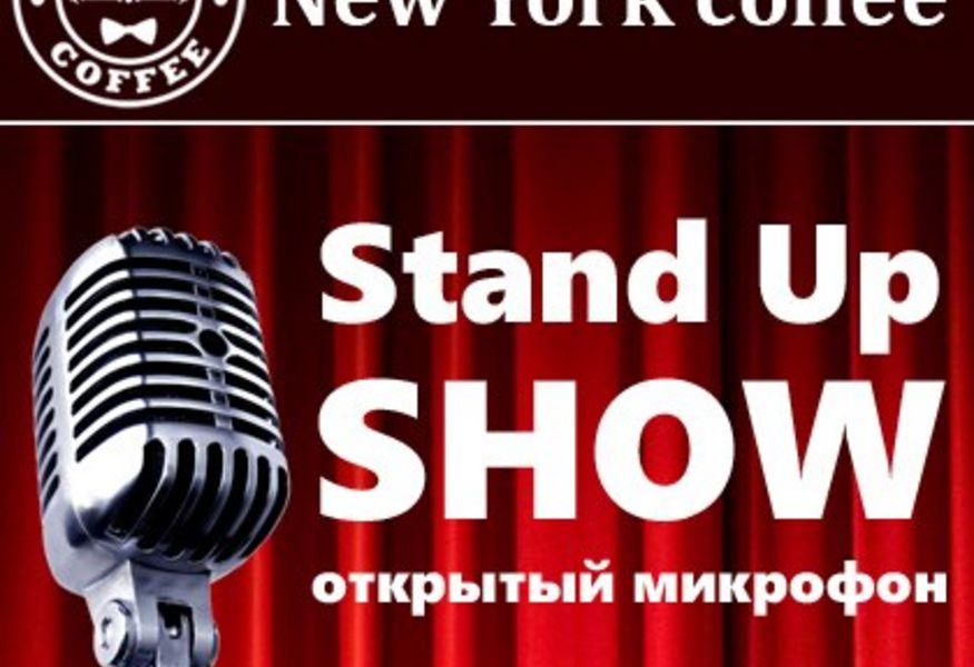 Фото №3 — Stand up show