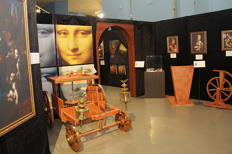 Музей алабина выставки