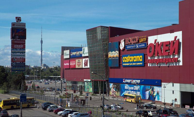 0e87723d698 Список лучших ТЦ (ТРЦ) Москвы  топ 10 популярных торговых центров ...