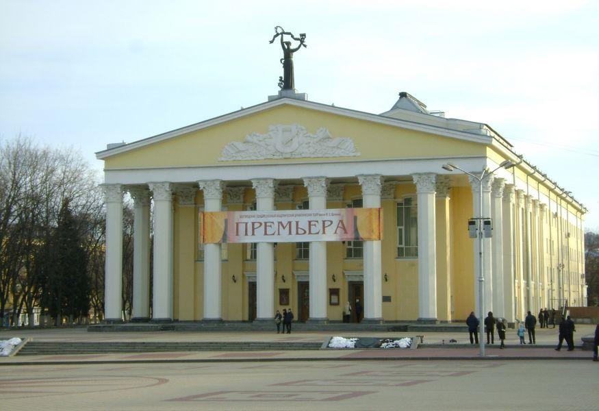 Щепкина театр белгород афиша сайт афиша кино щелково кэмп