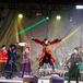 Концерт «Удивительная Россия»