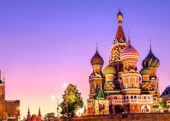 Moscow International Emigration & Luxury Property Expo
