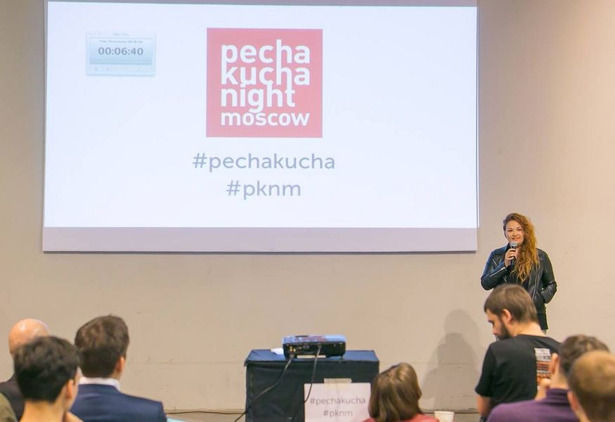 Фото №1 — Big Summer PechaKucha Night