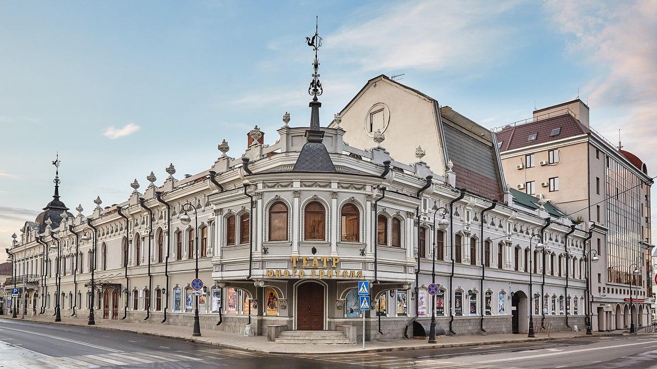 Картинки театр в казани