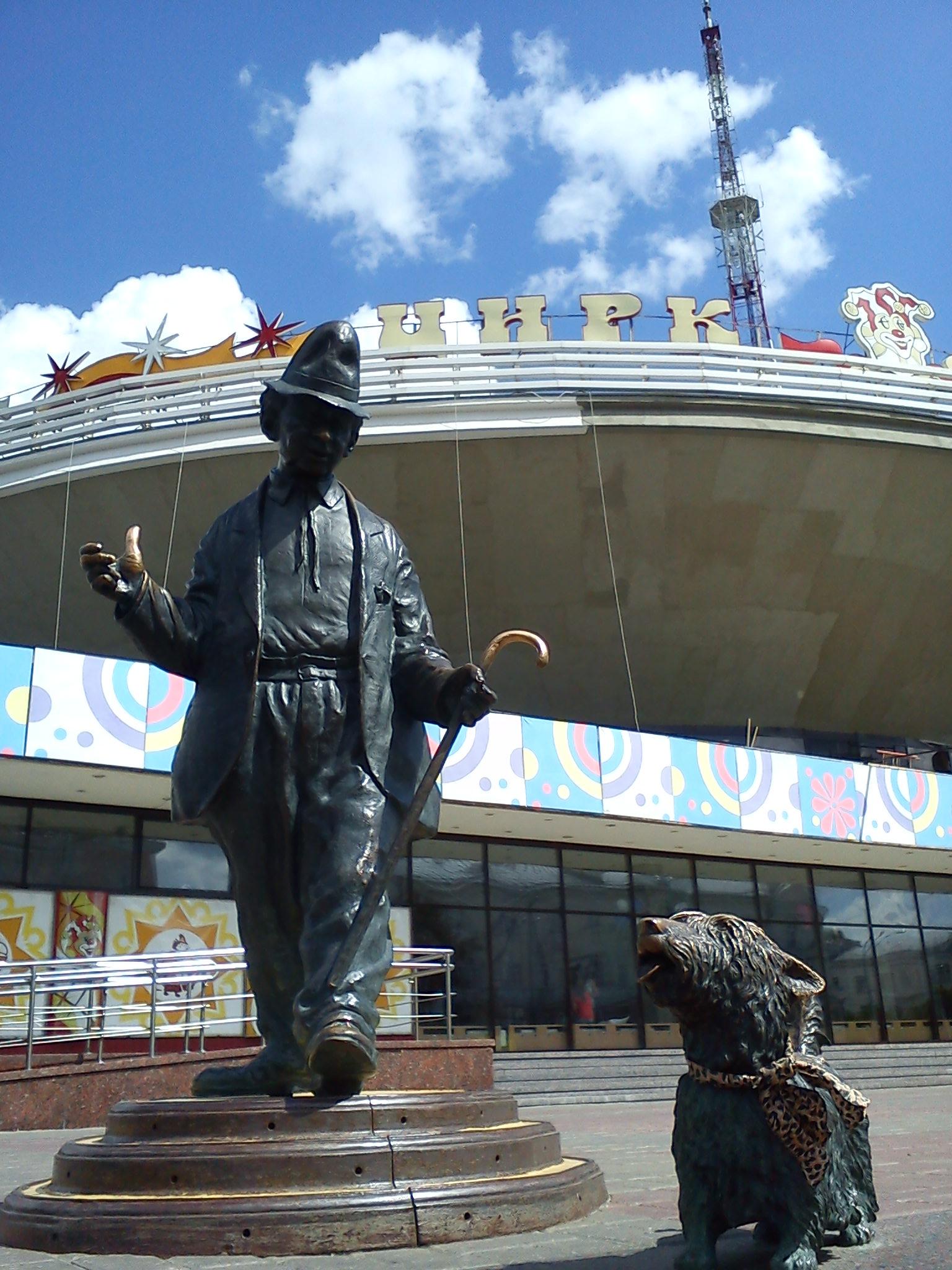 Памятник карандашу и кляксе в москве фото