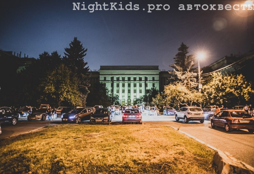 Фото №13 — Клуб Night Kids.pro