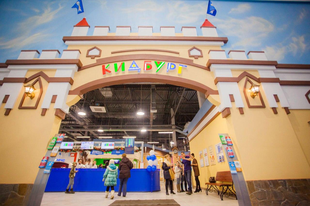 Если вы ищете детский развлекательный центр в москве, обратите внимание на уникальный проект кидбург (трц «ривьера» и «zеленопарк», тц «мега белая дача», цдм): город профессий — это интересный и полезный досуг для детей разного возраста.