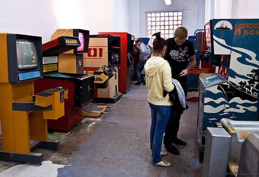 Игровые автоматы ссср музей играты игровые автоматы онлайн бесплатно