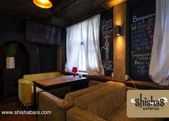 Shishas Lounge Bar («Шиша Лаунж Бар»)