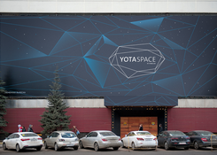 Клуб ГлавClub (YotaSpace)