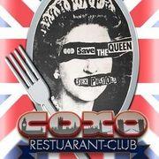 Ресторан-клуб «Сохо»