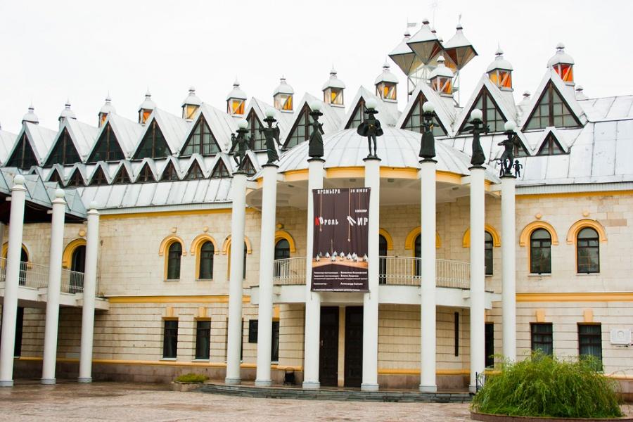 Кукольный театр воронеж афиша на август концерт арии 30 лет билеты