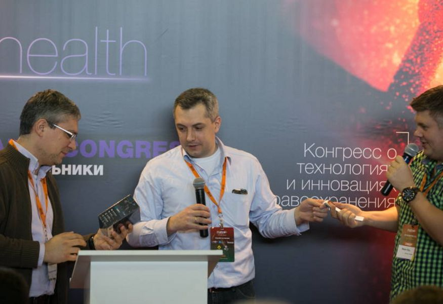Фото №4 — Конференция M-Health Congress