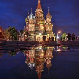 Новости Москвы 25 мая 2016 года