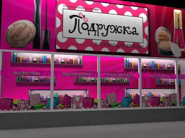 Москва магазин косметики каталог