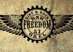bike&rock bar FREEDOM