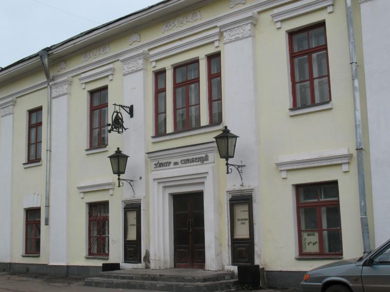 Афиша театр юного зрителя киров концерты афиша на февраль 2017 москва