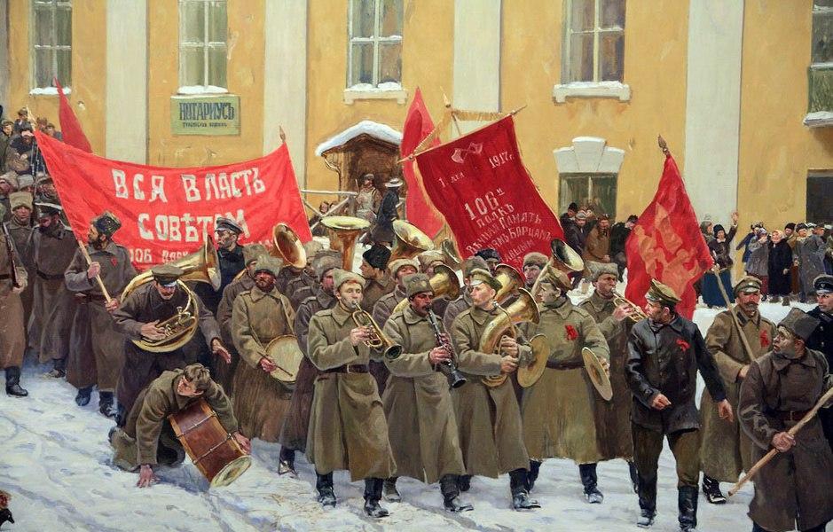 Картинки революция 1917, днем