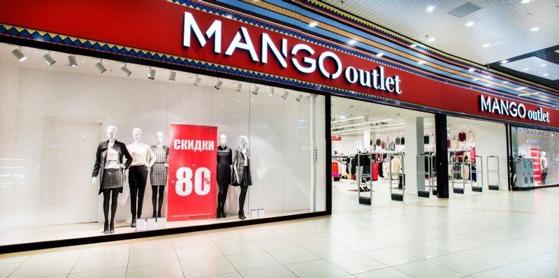 Магазин Mango Outlet в Москве — фото, адрес и режим работы, афиша и  события, цены на билеты, отзывы — Магазины на 2do2go — 2do2go bc34add573d