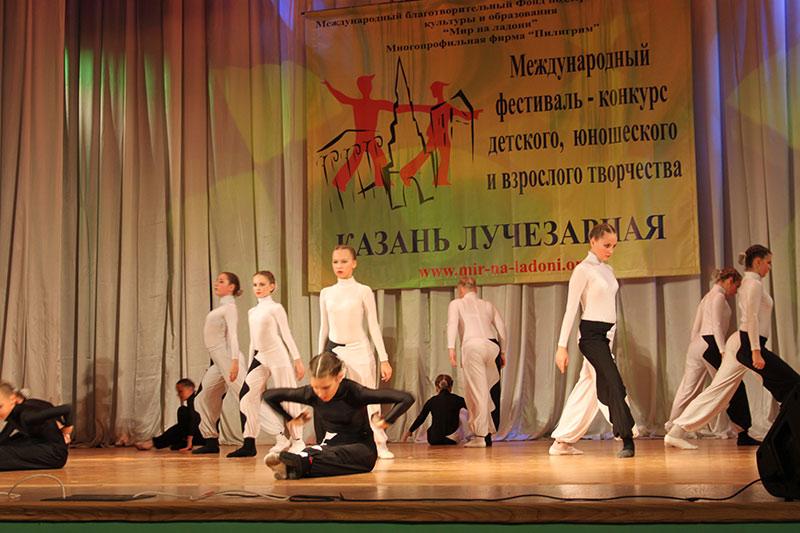 Международный конкурс в медногорске