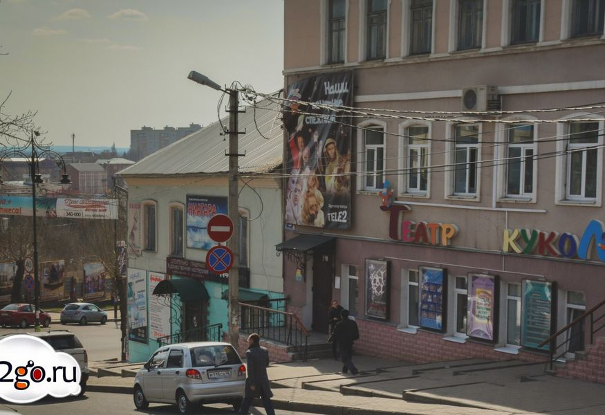 Цена билета театр кукол курск афиша курск концерты на 2017г