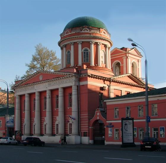 пол картинка музей истории москвы старого