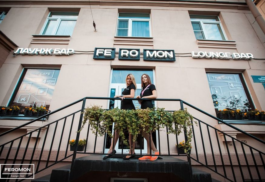 Фото №3 — Feromon Lounge Bar