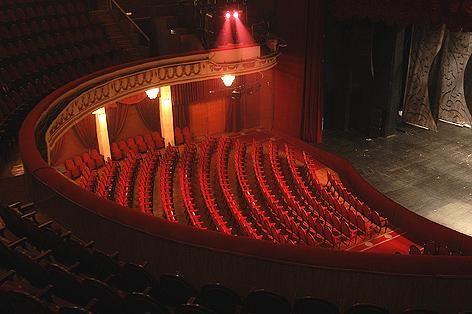 театр эстрады зал фото