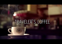 Кофейня Traveler's coffee