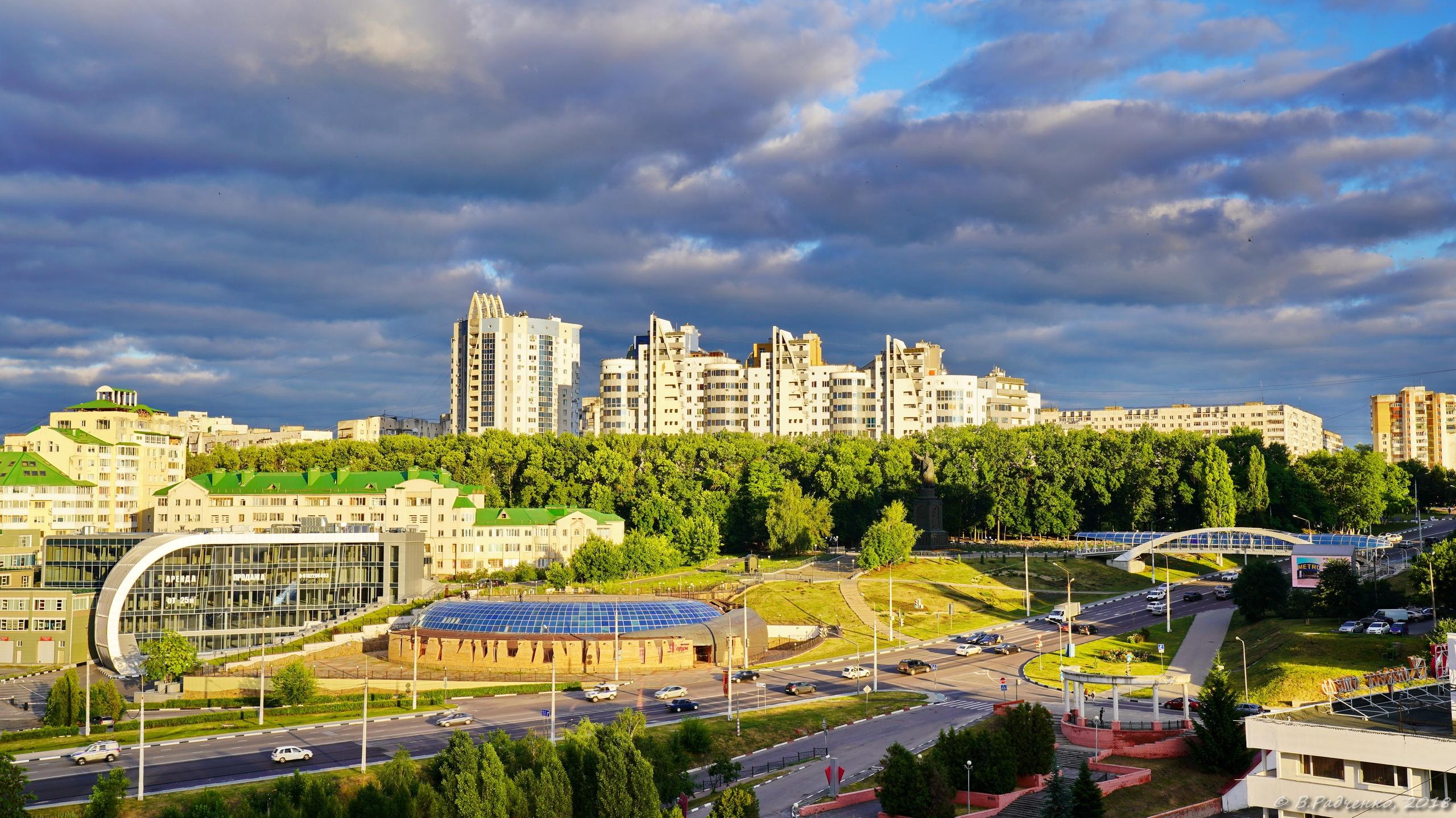 Картинки города белгорода