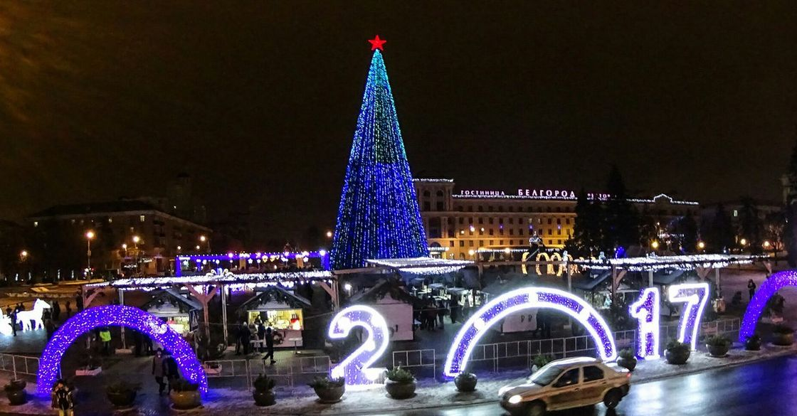Белгород детские подарки на новый год