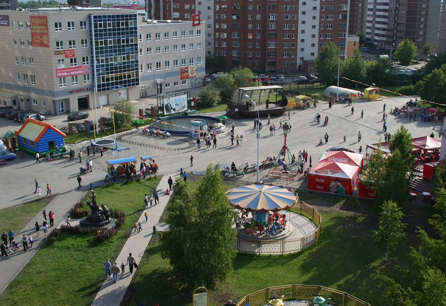 Картинки по запросу Таганский парк Москва