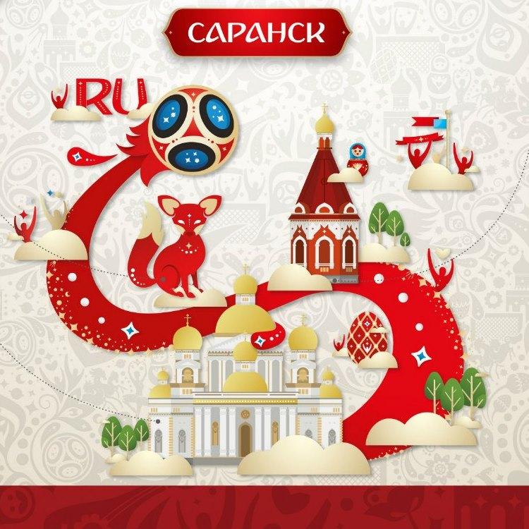 Чемпионат мира по футболу 2018 саранск матчи