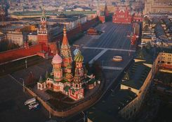 The Heart of Moscow