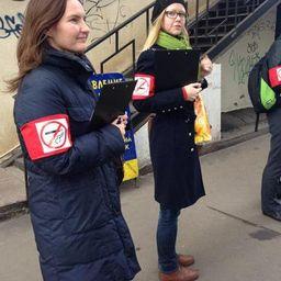 В Москве появилась общественная антитабачная полиция