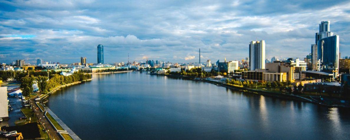 Картинки по запросу Екатеринбург