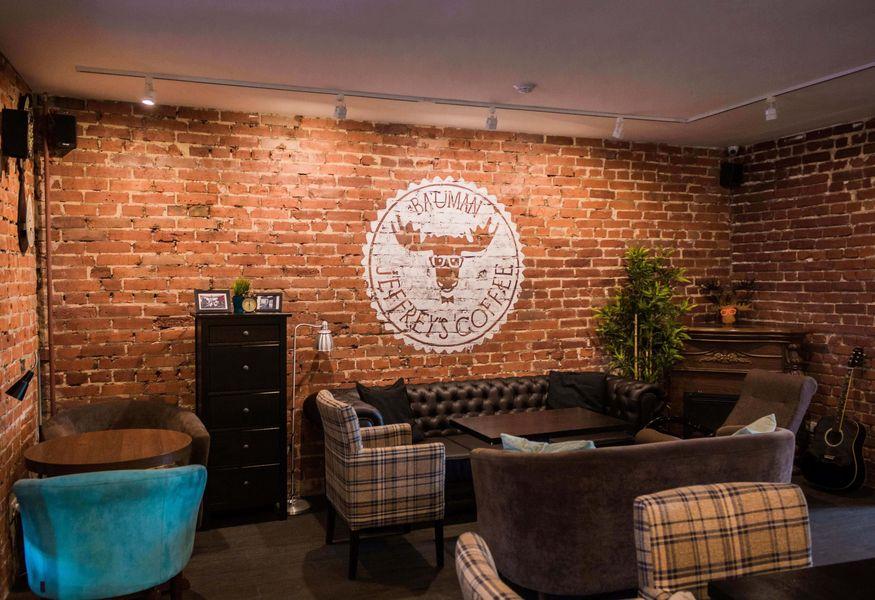 Тайм-кофейня Jeffrey's Coffee на Бауманской в Москве ...