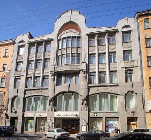 Театр марионеток санкт-петербург официальный сайт