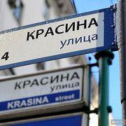 В столице появится более 10 тысяч мультиязычных указателей